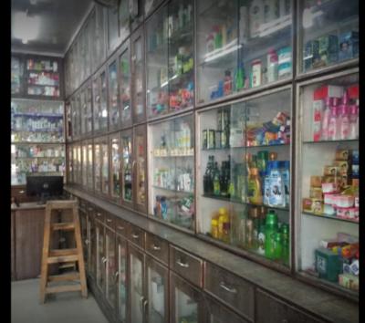 Pandit Medical Store