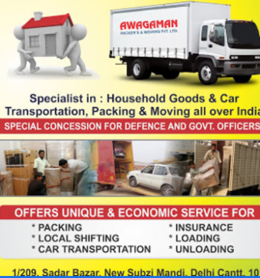 Awagaman Packers & Movers Pvt.Ltd