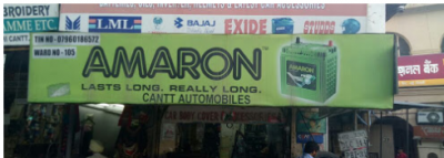 CANTT AUTOMOBILES