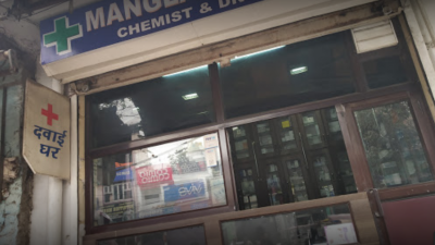Bansal Medical Store