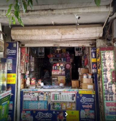 Insaan Pharmacy