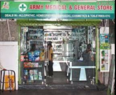 Army Medical & general Store