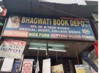 Imperial Book Depot